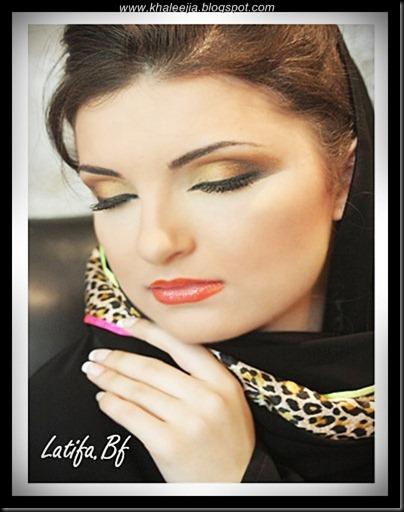 khaleejia.blogspot.com_makeup_khaleeji_latifa009
