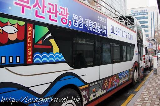 2013Busan2227.jpg