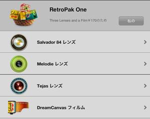 RetroPak1