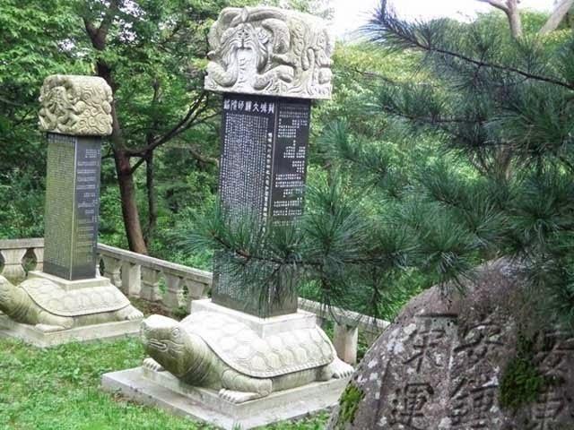 du-lic-tam-linh-han-quoc-tham-chua-co-ngan-nam-tuoi (2)