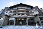 White Fir Ski & Spa Complex
