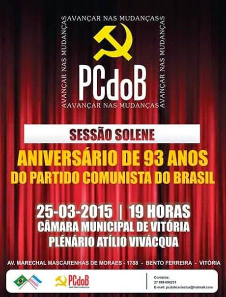 93 anos PCdoB