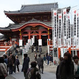 Nagoya Osu Kannon Temple