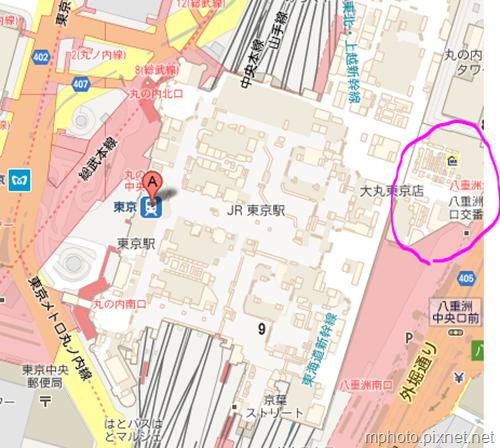 東京車站 大丸百貨