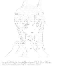 [AA]Takei Junko (STRIKE WITCHES)