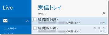 2014-04-07_230903