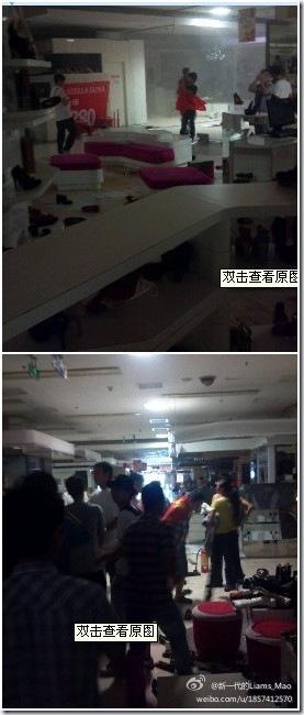 hannichi_china_201209_24