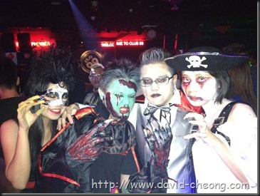 Halloween Party (84)