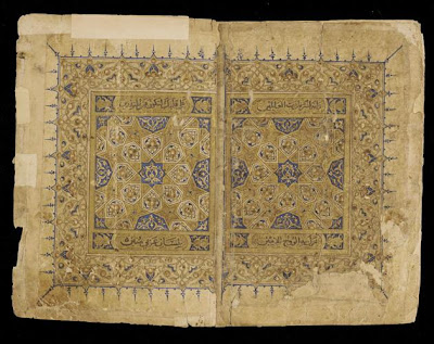Koran | Origin:  Cairo,  Egypt | Period: 1344-1345  Mamluk period | Details:  Not Available | Type: Ink, color, and gold on paper | Size: H: 28.2  W: 20.9   D: 6.7  cm | Museum Code: F1999.9 | Photograph and description taken from Freer and the Sackler (Smithsonian) Museums.