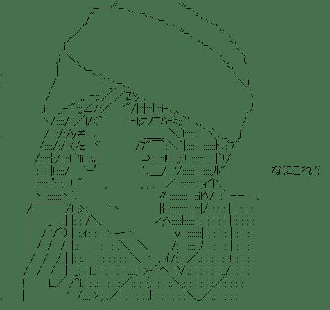 竹井久 (咲)