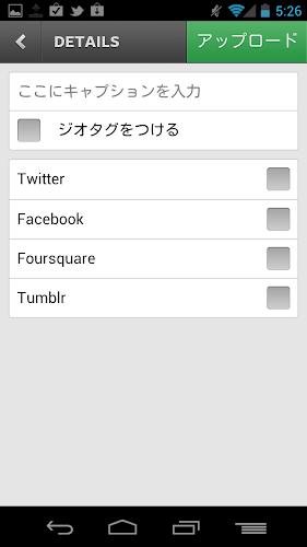 Screenshot_2012-04-04-05-26-32.png