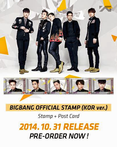 Big Bang - Stamp - 2014 - 01.jpg