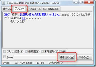 2012-12-19_14h42_42