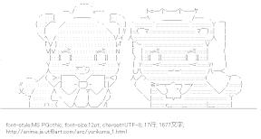 [AA]百合ヶ咲るる & 百合城銀子 (ユリ熊嵐)