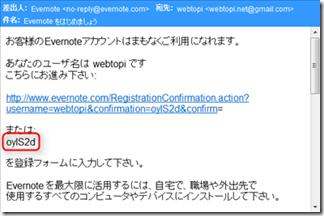 2012-08-09_03h14_10