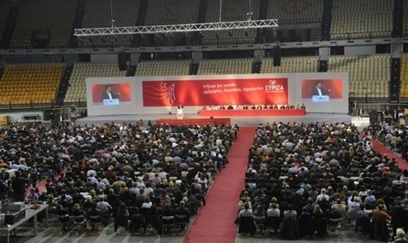 Οι αντιπρόσωποι της Κεφαλονιάς στο συνέδριο του ΣΥΡΙΖΑ