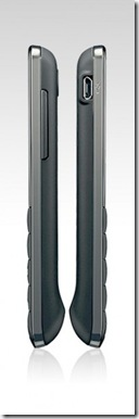 Motorola-EX225-Costado-194x600