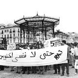 Révolte du 5 octobre 1988,  26 ans après…