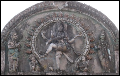 Shiva Nataraja at Nataraj Temple