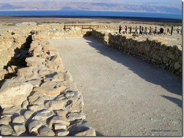 Qumran dining room, tb040900306