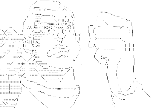 ジャン・ポール・ロッチナ (装甲騎兵ボトムズ)