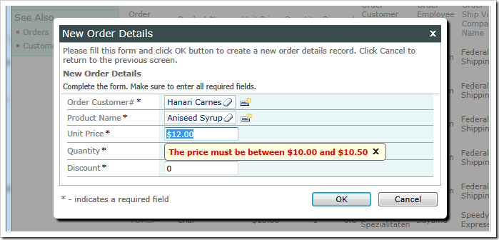 Price validation by a JavaScript business rule in a form view