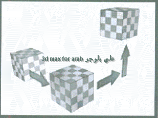 [3dstudiomax-70_11%255B2%255D.png]