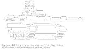 [AA]Reiner Rubin Tank (Rozen-maiden)
