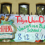 tokyo union church vacation bible in Roppongi, Tokyo, Japan