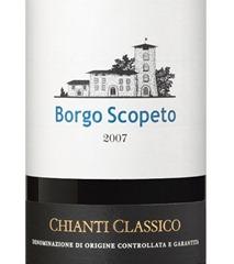 Borgo-Scopeto-Chianti-Classico-2007-Label