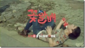 희봉할배의애드립꼼수 설상가상 tvN [꽃할배수사대] 3차 티저(30-) - YouTube.MP4_000026499_thumb[1]