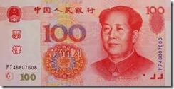 valute paesi emergenti