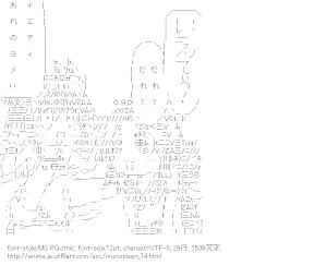 [AA]ハーピー & ヤタガラス (波打際のむろみさん)