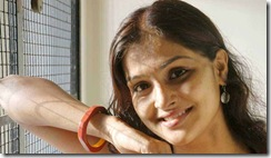 Ramya Nambeesan clear photo