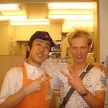 mister chef in Tokyo, Tokyo, Japan