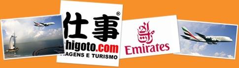 Exibir Shigoto e Emirates