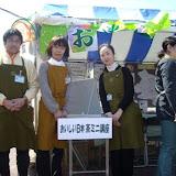 舎人公園スタッフ.JPG