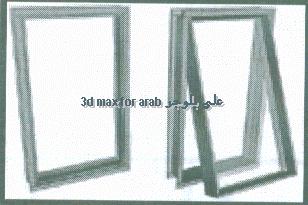 [3dstudiomax-57_03%255B2%255D.png]
