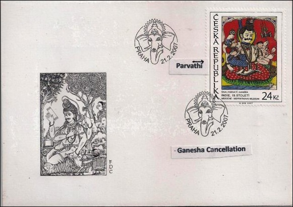 Czech Republic FDC with Shiva Parvathi and Ganesha