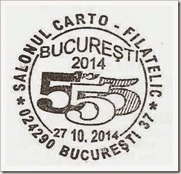 St_Buc-555-ani