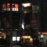 roppongi by night in Roppongi, Tokyo, Japan