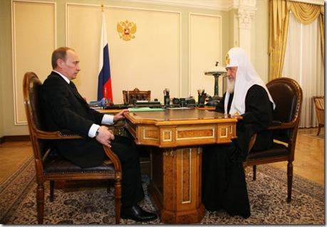 Патриарх Кирилл (Гундяев) и Путин