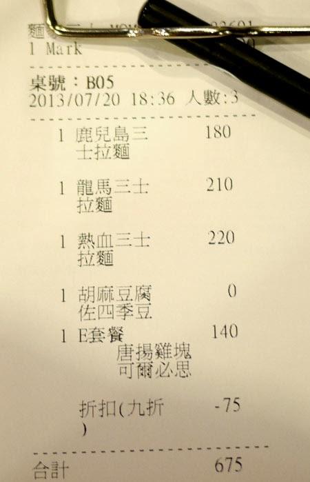 20130720_10.jpg