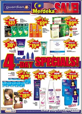 guardian-merdeka-sale-2011-b-EverydayOnSales-Warehouse-Sale-Promotion-Deal-Discount