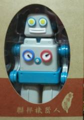 1202-robot