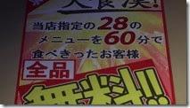Yowamushi Grande Road - 12 -31