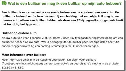 Bullbar Dacia 01