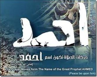 rahsia-nama-muhammad