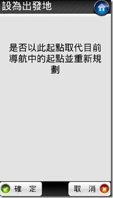 螢幕快照 2012-04-18 下午11.43.24