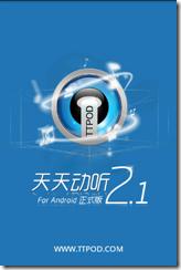 SC20110616-163115